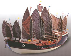 Speculative model of Zheng He treasure ship, in Quanzhou  maritime museum