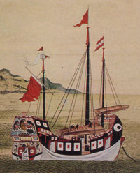 The 'Desaru' ship may have looked something like this.